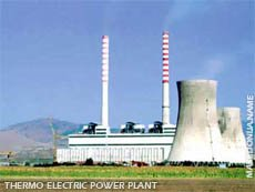 REK Bitola Power Electric Plant
