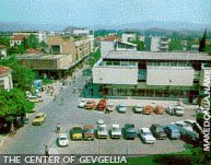 Centre of Gevgelija