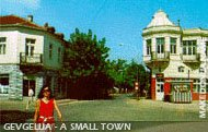 A street in Gevgelija
