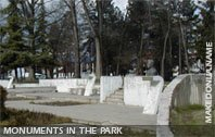 THe park in Gostivar