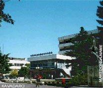 Centre of Kavadarci