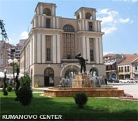 Main square in Kumanovo
