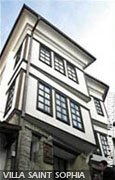 House of Ohrid