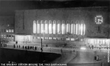 The railway before the 1963 earthquake