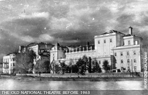 The theatre before 1963 seen by the river