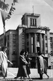 The national Bank building before 1963