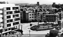 Square Sloboda