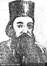 Kiril Pejcinovic