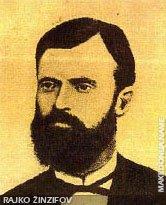 Rajko Zinzifov