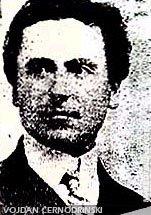 Vojdan Pop Georgiev - Cernodrinski
