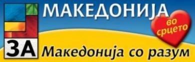 Macedonia coalition