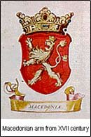 Macedonia coat of arms