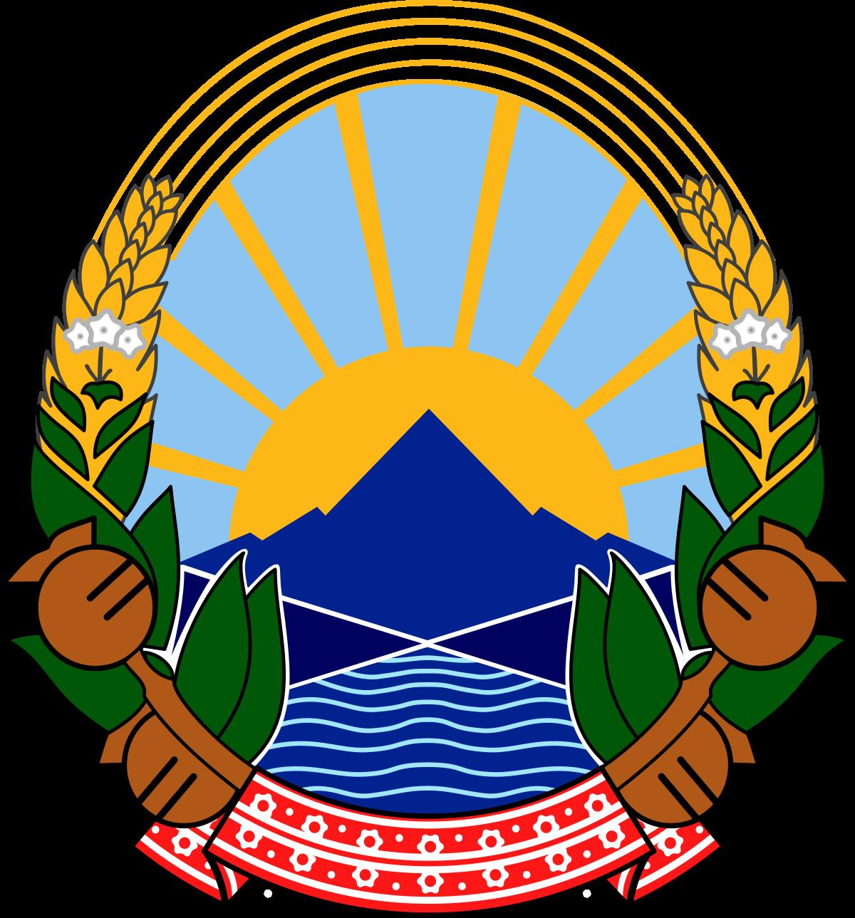 Macedonia coat of arms