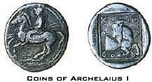 Arhelaius 1st coin