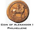 Alexander 1st Phihellene