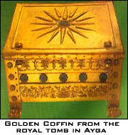 Ancient Macedonian coffin