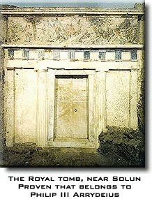 Ancient Macedonian - Vergina tomb