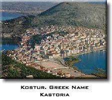 Kostur Kastoria - Aegean Macedonia