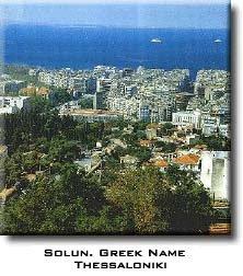 Solun Thessaloniki - Aegean Macedonia