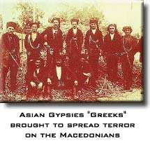 Aegean Macedonia
