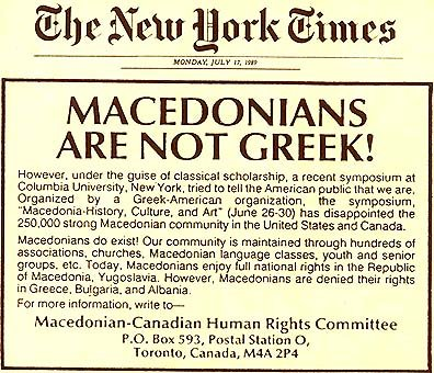 Independence of Macedonia