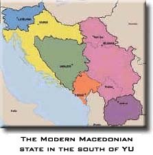 Socialist Republic of Macedonia