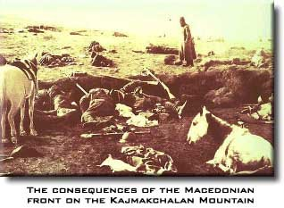 Macedonia - First World war